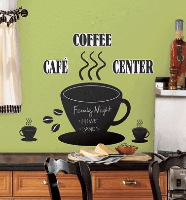 large coffee cup wall sticker